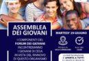 Cesa: Rinnovo Forum Giovani, assemblea martedì 29 giugno